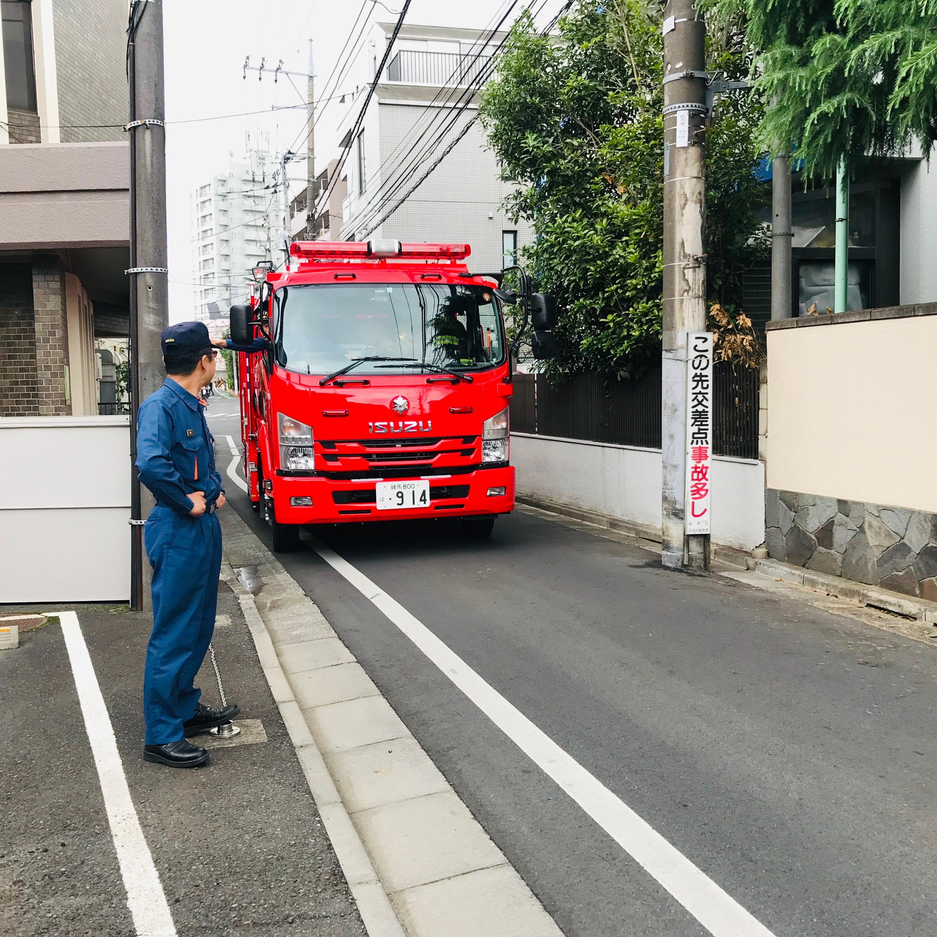 消防車見学