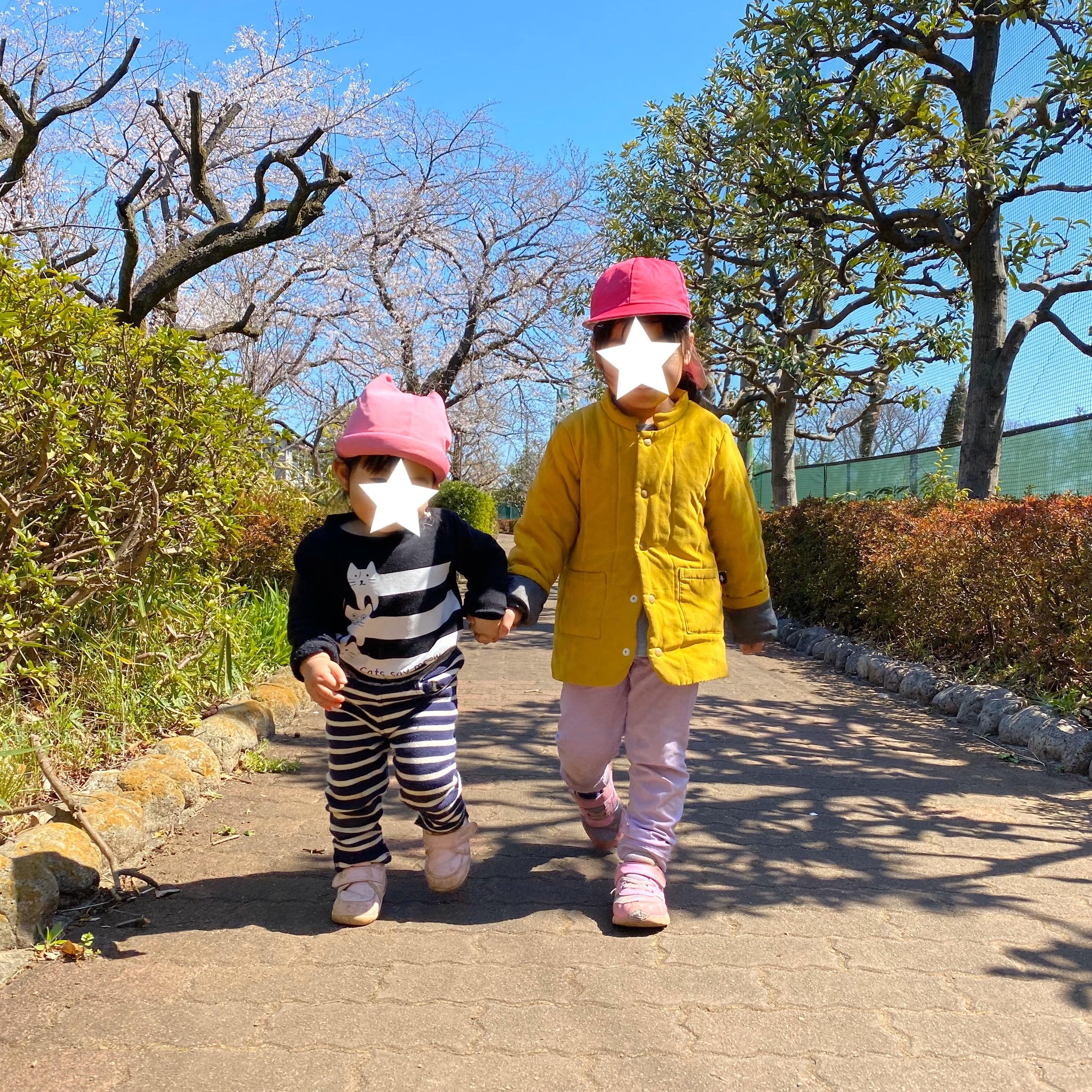 文理台公園