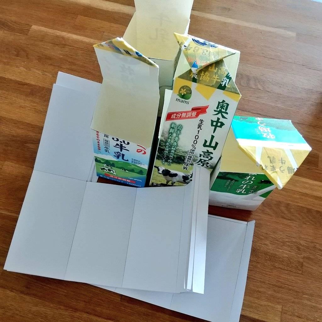 牛乳パック製作