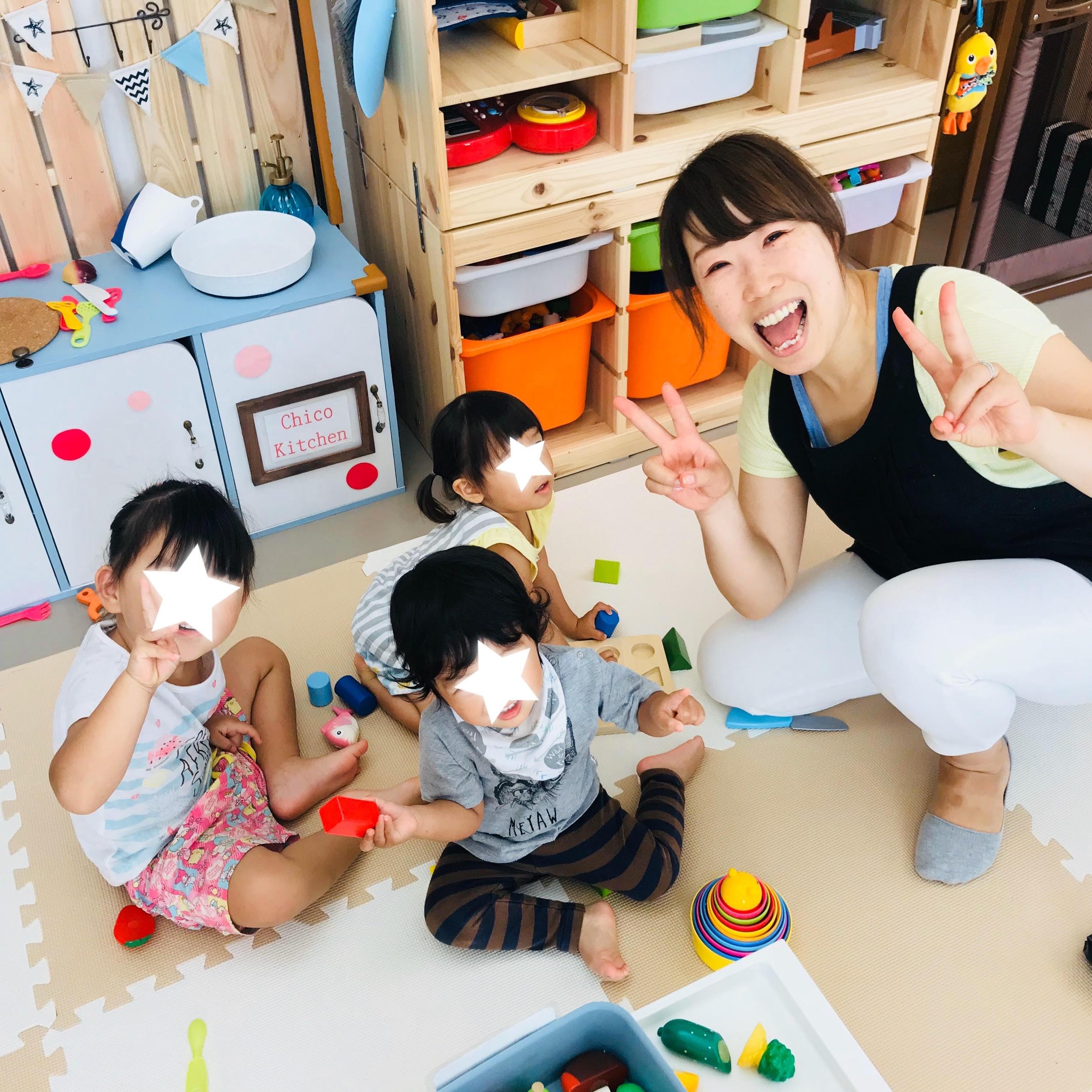 chico nursery